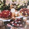 Quil fait bon キルフェボン クリスマスケーキ 2016 予約
