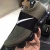 Nike Air Vapormax Moc?