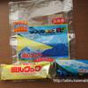 九州でロングセラーを誇る「ブラックモンブラン」「ミルクック」竹下製菓(感想レビュー)