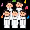 11月9日(月) アンブロジオ聖歌と声明による祈りの音楽(福岡市)