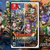 ドラゴンクエストヒーローズNintendo Switchソフト買取・中古販売