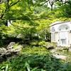 【京都】『大山崎山荘美術館』に行ってきました。 京都観光 女子旅 主婦ブログ  -