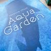 【ボードゲーム】アクアガーデン(Aqua garden)|さぁ、自分好みの至高の水族館を作り上げよう!無限の海を空想しながら卓上の海洋生物たちと戯れる幸せな時間。