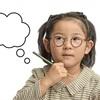 思考する力をつける4つの方法