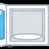 【まとめ】処分ナビで読める電子レンジの処分まとめ3選【電子レンジ|処分】