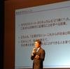 戸田市小・中学校児童生徒プレゼンテーション大会 レポート(2019年1月12日)