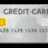 会社が債務保証するコーポレートクレジットカードも作れませんでした