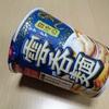 日清の雲呑麺(ワンタン麺)を食べてみました より。
