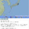 【地震情報】5月24日12時40分に埼玉県北部を震源とするM4.3の地震が発生!鎌倉市・横須賀市では相次いで『ザトウクジラ』が漂着!クジラと地震については科学的な根拠は無いとのことだが、『相模トラフ』・『南海トラフ』の巨大地震が心配!!
