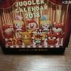 2月22日ジャグラー スロット実践ブログ〜福岡 カレンダー当たった♪〜