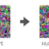最高にエッチな画像が遺伝的アルゴリズムで生み出される様子を見て反省する日々