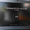 ThinkPad P70 Windowsの回復