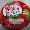 果実が食べたい! いちご&ヨーグルト  森永