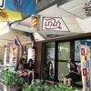 おしゃれな場所が苦手ですが、在タイ3年半にして初めてゲーガイへ