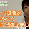 YouTube<一宮西病院>チャンネル【乳がんのお話】第1回『乳がんとは』