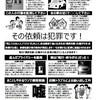 こんな出勤・帰宅(平成30年10月1日~6日)未完成記事