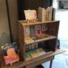 はじめての出店で感じた「一箱古本市」の魅力