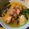 2020年4月2日オープン「麺処しん屋」@新大津