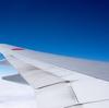 羽田空港とオホーツク紋別空港を往復する流氷タッチを発券した話