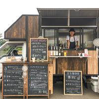 【金沢】キッチンカー「百年珈琲 Bohemian Kitchen(ボヘミアンキッチン)」が金沢駅東口にやってきます!