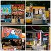日本旅行2017年7月⑳✈『上野公園/グリーンフードフェスタ2017』