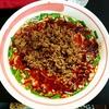 自家製麺SHIN @反町 限定台湾ラーメン