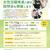 10/10(木)女性活躍推進に関する説明会があります!@かごしま県民交流センター