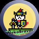 NekoBraver's blog