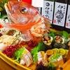【オススメ5店】今治(愛媛)にある和食が人気のお店