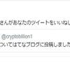 ICO『ALIS』が始まるyo~!!
