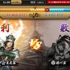 第八回 徳川家 遠江国の合戦