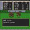 PCエンジンmini日記 邪聖剣ネクロマンサー:フェンリルとベアは並んで出てきていい生き物なのか……?