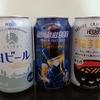 【沖縄】沖縄の『ヘリオス酒造』が『岩手』で造るクラフトビール飲み比べ