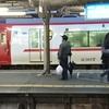 きょうの名鉄電車♪ - 2016.11.27