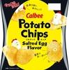 やみつき注意?!海外で爆発的にヒットした人気フレーバーが登場!塩漬け卵の味わいを再現したポテトチップス『Potato Chips Salted Egg Flavor』
