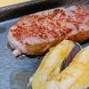 殿堂入りのお皿たち その547【牛肉料理 しもかわ の バナナケーキ】