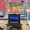 Eee PC 900 HA購入