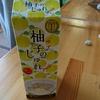 『柚子のじゅれ」の入った業務スーパーの紙パックデザート - お買い得デザート 第7弾