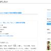 """はてなブログのオリジナルテーマ""""June""""を公開しました!"""