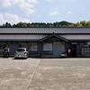 山陰本線:長門三隅駅 (ながとみすみ)