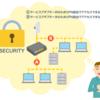 社内のセキュリティを意識したシンプルVPN