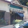 箱根のお蕎麦・見晴し茶屋