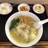 浅間町の「中華料理 雲海」でワンタンメン