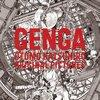 【大友克洋GENGA展】の公式図録〜『GENGA - OTOMO KATSUHIRO ORIGINAL PICTURES』