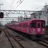 西武9000系 9101Fが廃車回送されました。