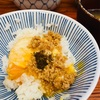 """ディープな街蒲田にある""""天ぷらすずき""""の1000円で食べられる本格江戸前天ぷら定食食べてきた!"""