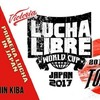 AAAがLucha Libre World Cup 2017の一部を公開