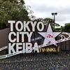 MX IDOL FESTIVAL in TCK@大井競馬場内 トゥインクルステージ(1部) レポート