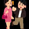 ナンパは人生を豊かにする唯一の方法(2)~本編~