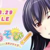 【電波通信】みるきーポコ『姉あそび!』、エンディングテーマ『ぎゅっとしてちゅっとして』試聴公開